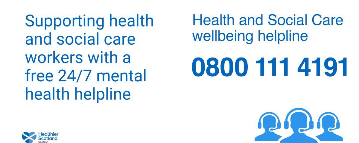 Health and Social Care Helpline